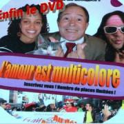 amour_multicolore_lapetiterockette_actusite