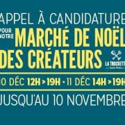 appel_candidatures_marche_2016_noel_actu_site