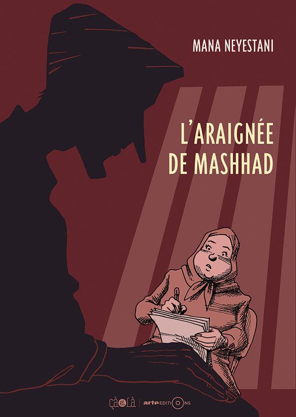 araignee_mashhad
